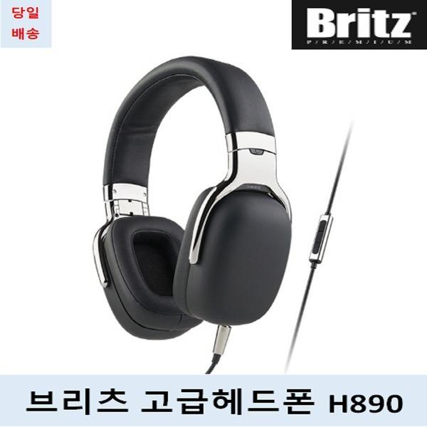 브리츠 H890 프리미엄 Hi-Fi/핸즈프리/유선헤드폰