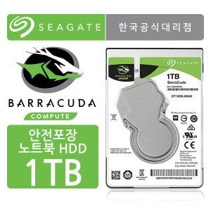 정품 1TB BarraCuda 2.5 ST1000LM048 노트북 PS4 ES