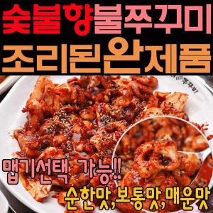 해맘/쭈꾸미/닭발/반찬/떡볶이/캠핑/즉석밥/도시락