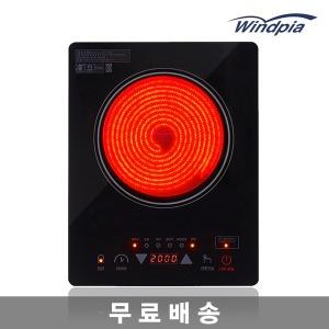 1구 하이라이트 전기레인지 하이라이터 WHI-700