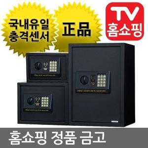 디지털금고/안전/가정용/소형/미니/사무/도난방지