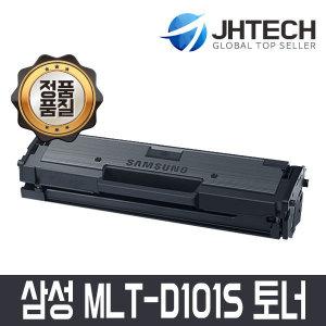 MLT-D101S//SCX-3400 3405 SF-760P ML-2164 2165 2168