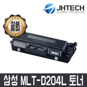 MLT-D204L 프리미엄 호환토너/SL-M3825D SL-M3375FD