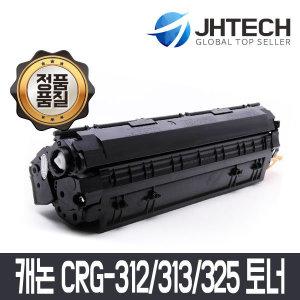 CRG-312/313/325/LBP3050 6000 6003 6030 6033 MF3010