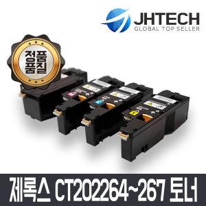 CT202264/CP115W CP116W CP225W CP226W CM115W CM225F