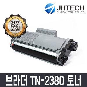 TN-2380 호환/HL-L2320 HL-L2360 DCP-L2540 MFC-L2700