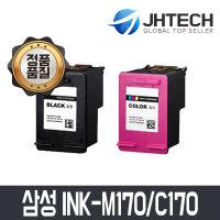 INK-M170 C170 잉크/SCX-1360 1365 SL-J1760FW J1760W