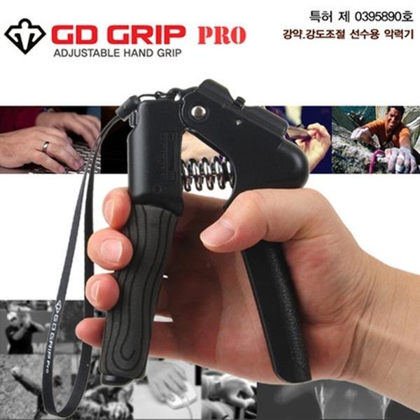 GD 프로 악력기 완력기 압력기 손목 근력기 운동기구