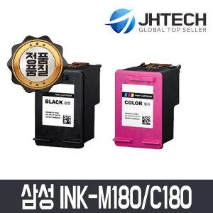 INK-M180 INK-C180잉크/SL-J1660 SL-J1663FW SL-J1665