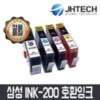 INK-K200 C200 M200 Y200/SCX-1490W SCX-1855F 2000FW