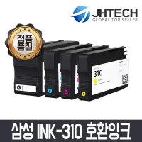 INK-K310/SL-J3520W J3523W J3525W J3560FW J3570FW