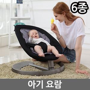 유아용 아기요람 흔들침대 흔들요람 아기의자 바운서
