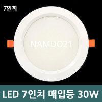 이솔전기/LED/다운라이트/7인치/30W/KS인증