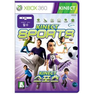 Xbox360  키넥트 스포츠 -키넥트전용 중고품