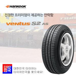 한국타이어 벤투스 S2 AS 245/45ZR18 H462 245 45 18