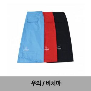 골프장 필드용품 골프 우산/우의 비치마 골프용품