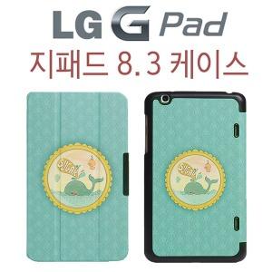LG 지패드 8.3 케이스 V500 V507 QW 지패드8.3케이스