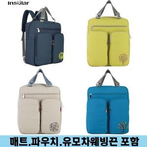 기저귀가방/기저귀백팩/기저귀배낭/기저귀파우치/5K