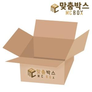 서울 경기 6박스이상 퀵/당일출고/포장박스/택배박스