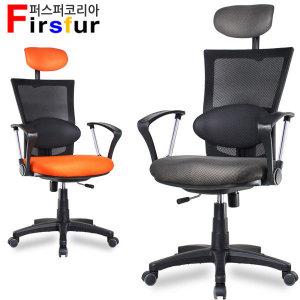 무료반품 랭킹1위 에어/컴퓨터/학생/사무용/책상의자