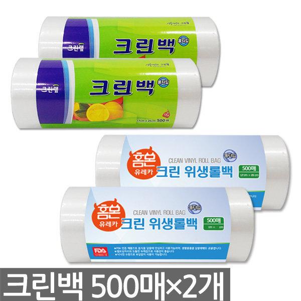 1+1크린랩 홈몬 위생 롤백/영업용업소용크린백지퍼백