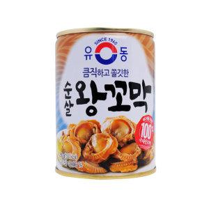 유동 순살왕꼬막 280g/통조림/꼬막통조림/꼬막 - 상품 이미지