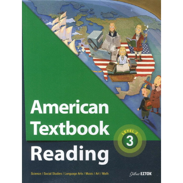 American Textbook Reading Level2. 3 (CD1장포함)