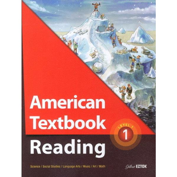American Textbook Reading Level1. 1 (CD1장포함)