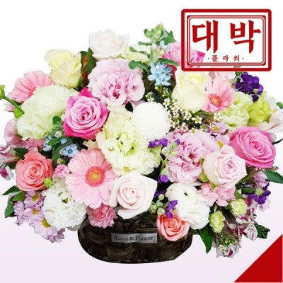 알록달록 꽃바구니 생일 기념일 출산 병문안 꽃배달