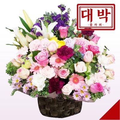한아름 꽃바구니 생일기념일 출산병문안 꽃배달서비스