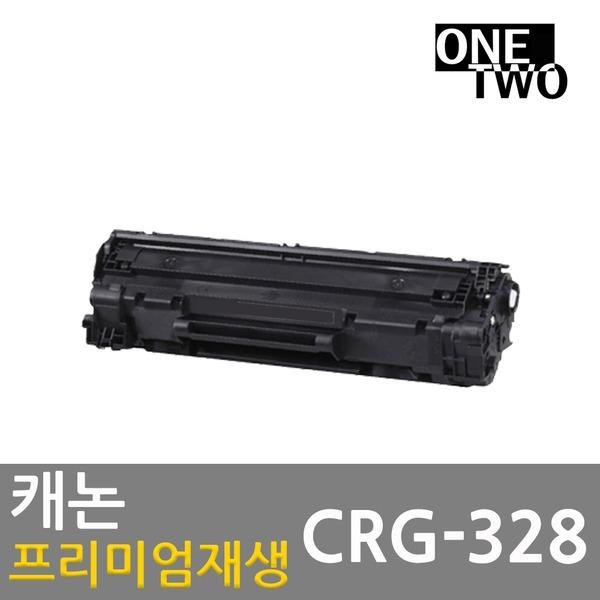 재생 CRG-328 MF4450 MF4780W MF4750 MF4410 MF4870