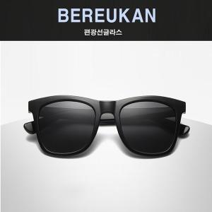 BEREUKAN  편광 선글라스 등산/낚시/스포츠 BER-1819