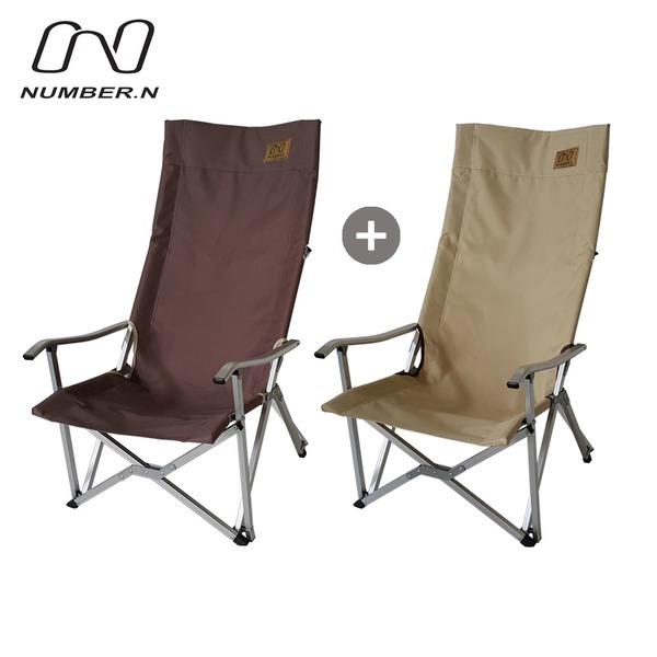 1+1 넘버엔 릴렉스 체어 프로  캠핑 접이식 야외 의자