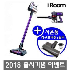 무선 진공 핸디형청소기 (대륙의다이슨) iRoom 차이슨
