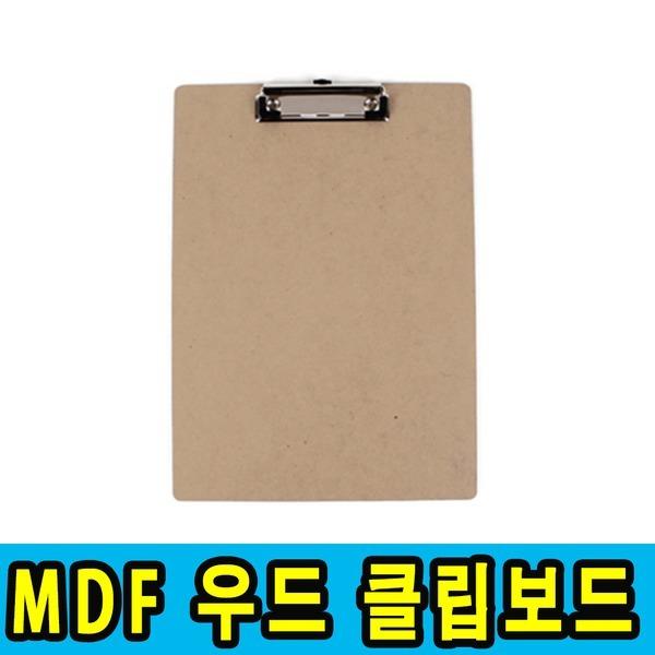 MDF 우드 클립보드 A4 메모보드 합판보드 국산