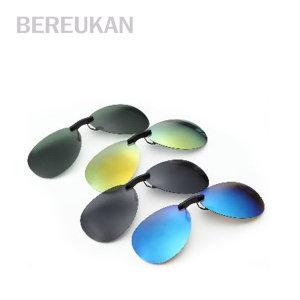 BEREUKAN  클립형 편광선글라스 안경착용자용 PCL-12
