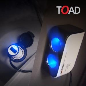 토드 USB멀티소켓 블루LED시거잭 소켓 12v24v공용YKM