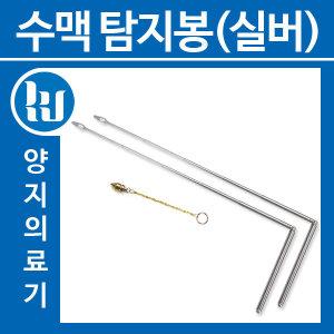 국산 수맥탐지봉 수맥봉 수맥/풍수지리/엘로드