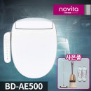 노비타비데 BD-AE500 스마트플러스비데
