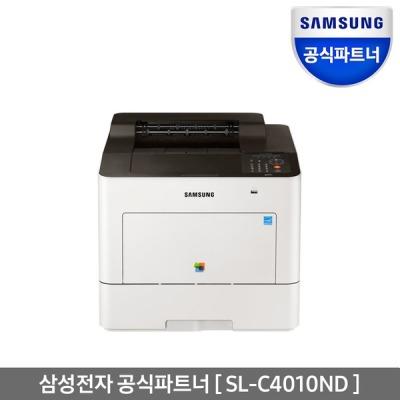 컬러레이저프린터 당일발송 SL-C4010ND 토너포함