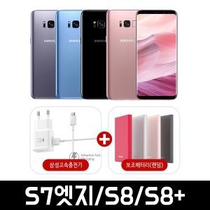 갤럭시 S8 S8플러스 S7엣지 중고폰 공기계 선택약정