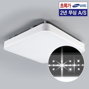 LED 사우디 방등 50W (LG칩) 화이트 100% 국산 A/S2년