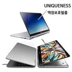 삼성 노트북9 펜 13인치 NT930QAA 고투명 보호필름