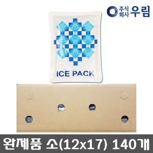 아이스팩 반제품 완제품 /완제품(소12x17)140개