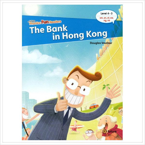 THE BANK IN HONG KONG (EPFR LEVEL 4-3) (CD1장포함)