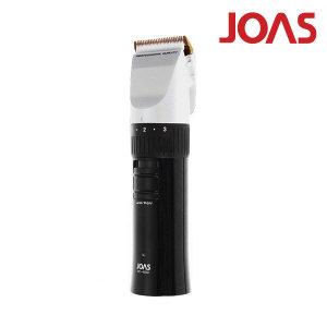 조아스 전기 이발기 HC-4010 프로 바리깡 남자이발기