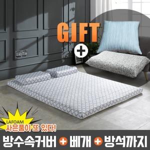 최고급 천연라텍스 매트리스/ 새봄맞이 특별사은품
