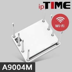 A9004M 기가비트 와이파이 유무선공유기 ㅡ당일발송ㅡ