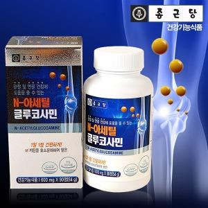 종근당 N-아세틸 글루코사민 600mgX90정 1개/3개월분