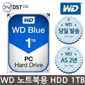 oWD正品o 1TB HDD 1테라 노트북 하드디스크 WD10SPZX